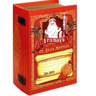 Книга Грамота от Деда Мороза дерево-кожа 1000 гр