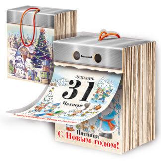 Календарь 800 гр (МГК)