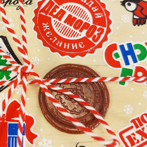 Посылка от Деда Мороза 600 гр (Символ)